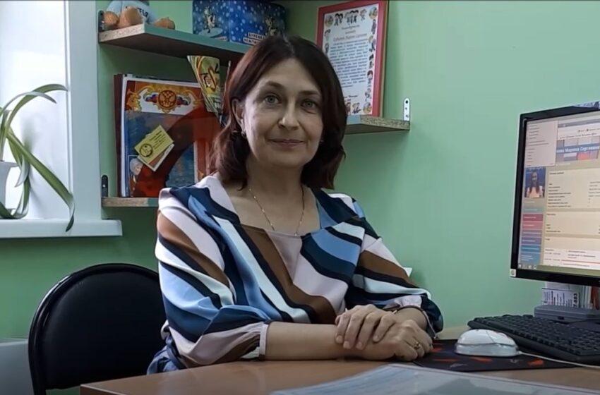 Гудкова Марина Сергеевна