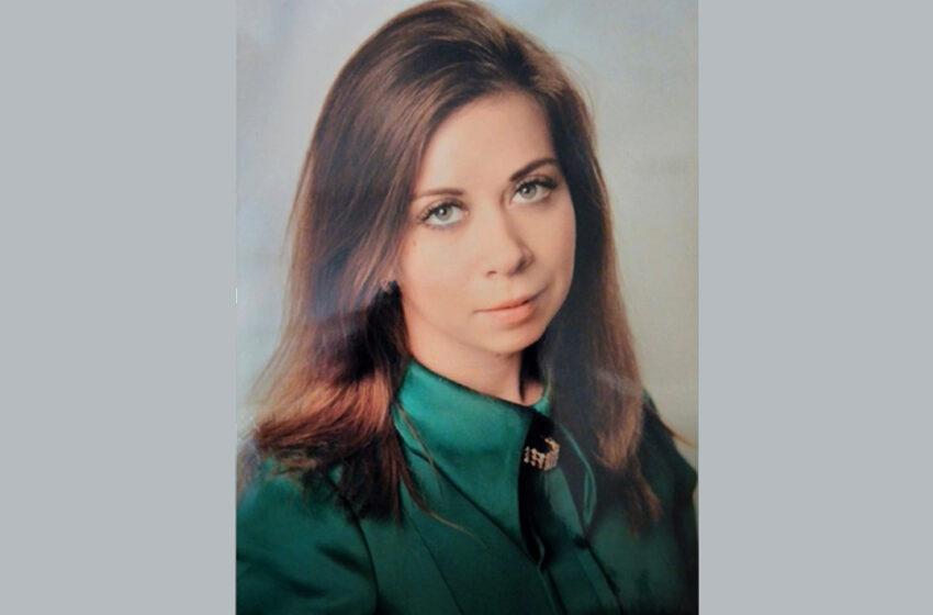 Кусова Нина Богдановна