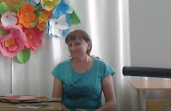 Яковлева Надежда Николаевна