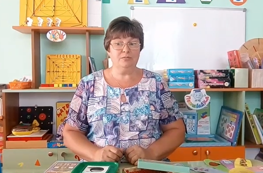 Колышева Татьяна Борисовна