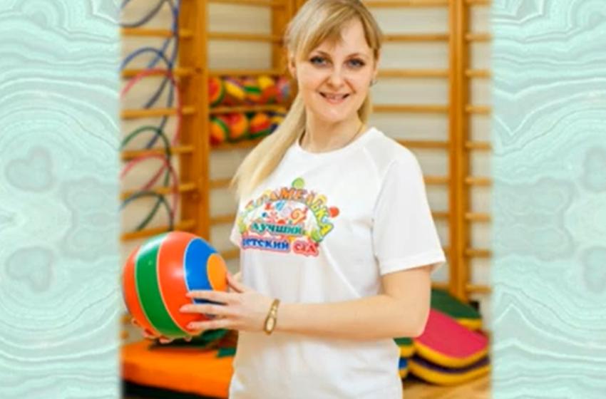 Папурина Ирина Михайловна
