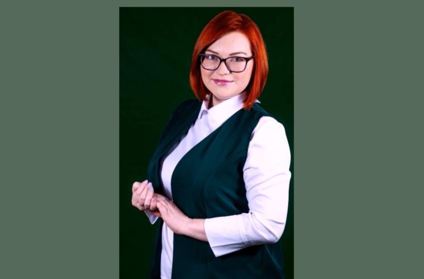 Скороходова Наталия Владимировна