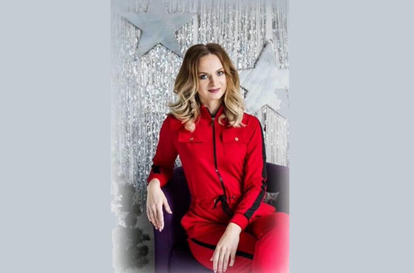 Багно Алена Юрьевна