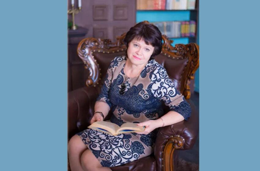 Клавдеева Марина Аркадьевна