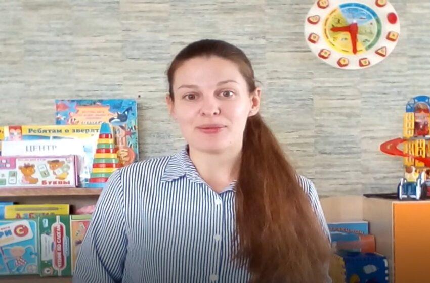 Заводских Кристина Валерьевна