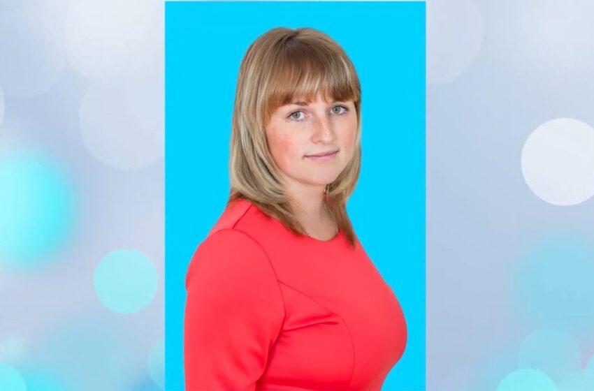 Поляшова Юлия Андреевна