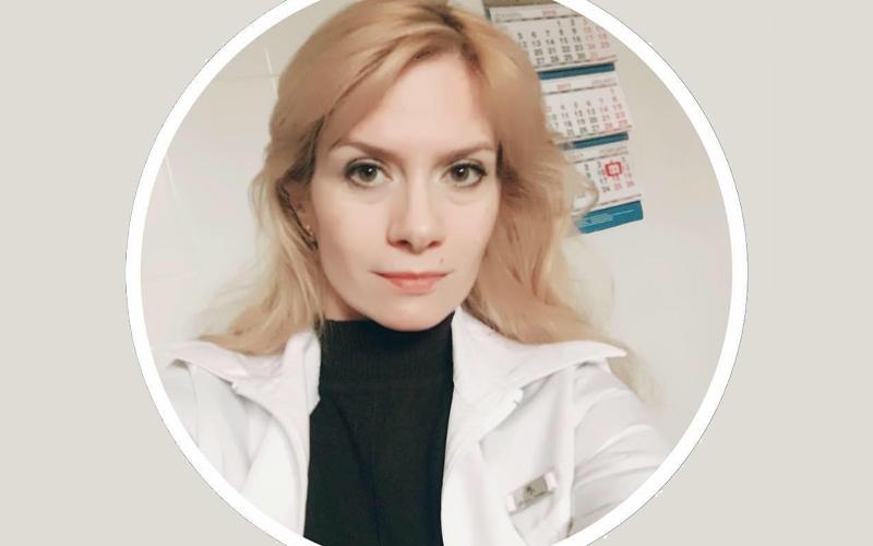 Лукутина Анастасия Игоревна
