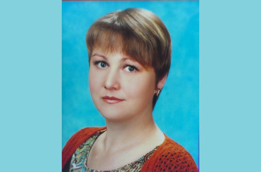 Чанкуева Наталья Владимировна
