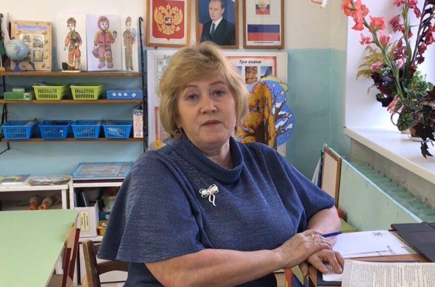 Чуракова Елена Леонидовна