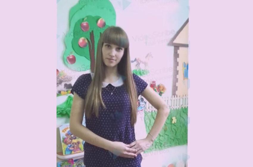 Коротаева Анастасия Андреевна