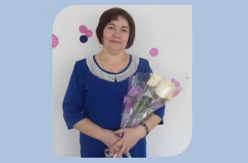 Ерошенко Наталья Юрьевна