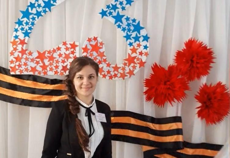 Павлова Алена Александровна