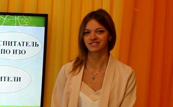 Варотилова Ксения Витальевна