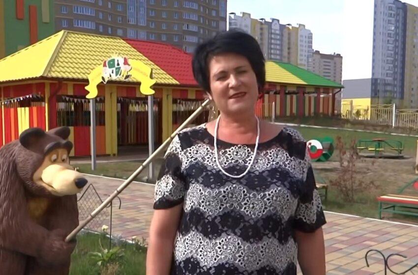 Гончарук Надежда Ростиславовна