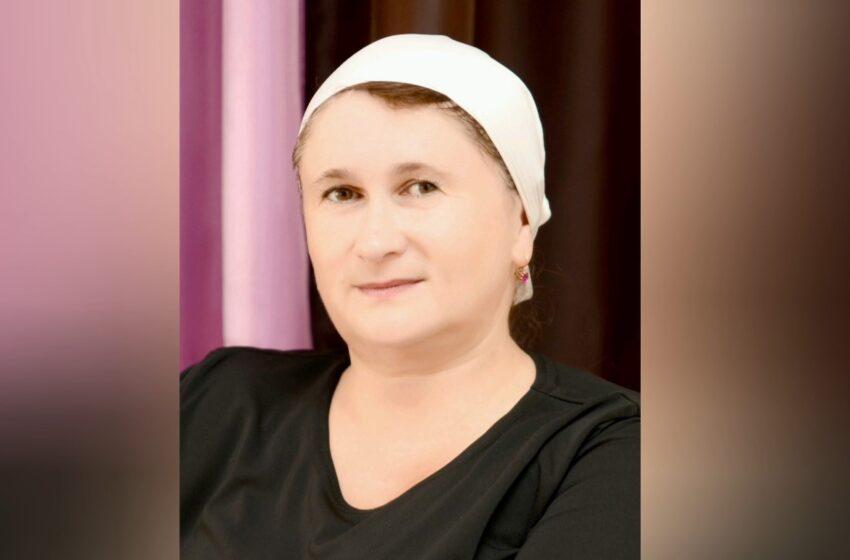 Митаева Анелия Анатольевна