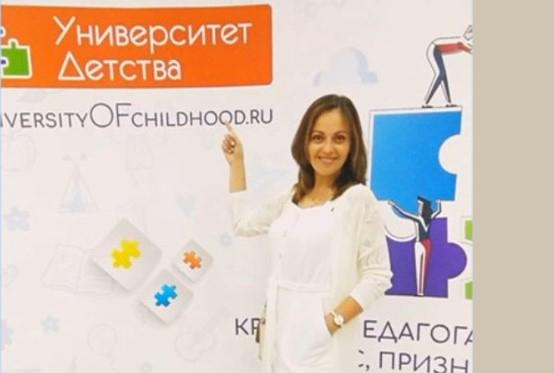 Филимонова Ольга Станиславовна