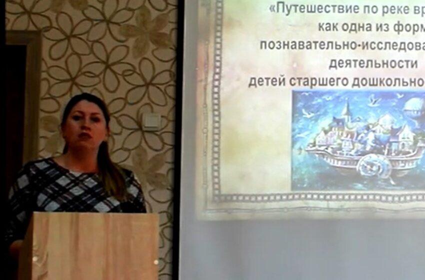 Быценко Мария Викторовна
