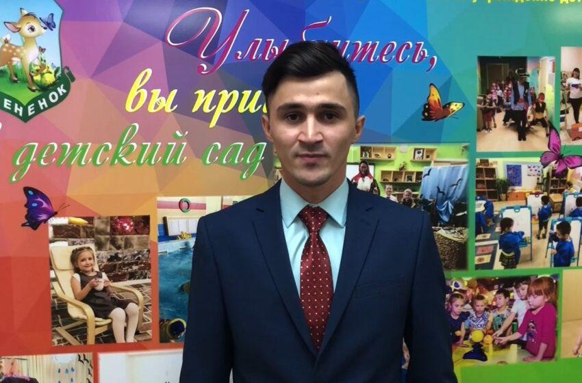 Ефимов Алексей Владимирович