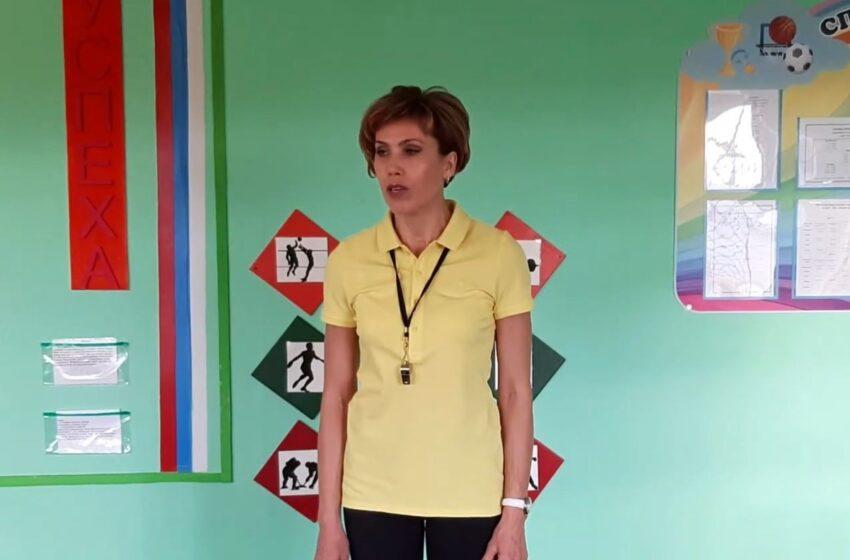 Щелканова Жанна Юрьевна