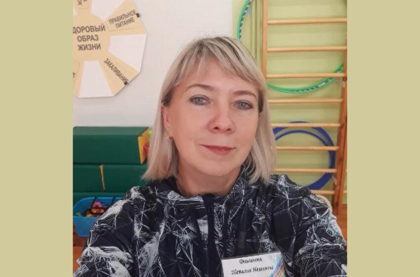 Долганова Наталья Ивановна