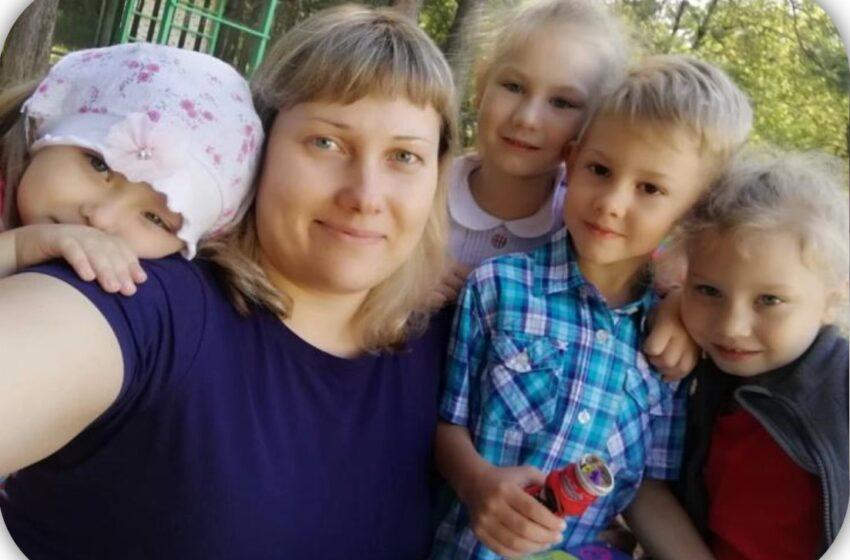 Зюнькина Евгения Валентиновна