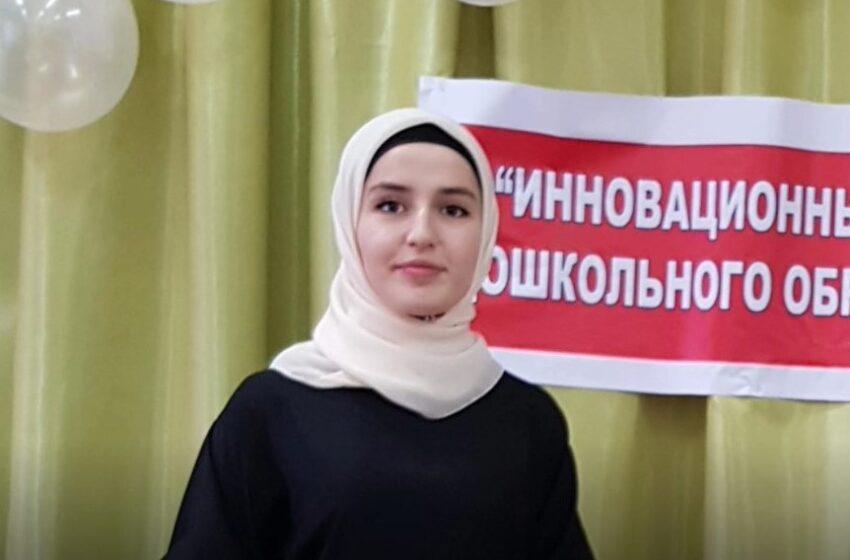 Тузуркаева Хадижат Мусаевна