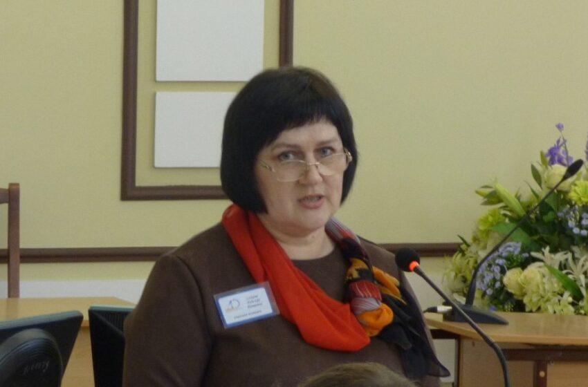 Сажина Надежда Петровна