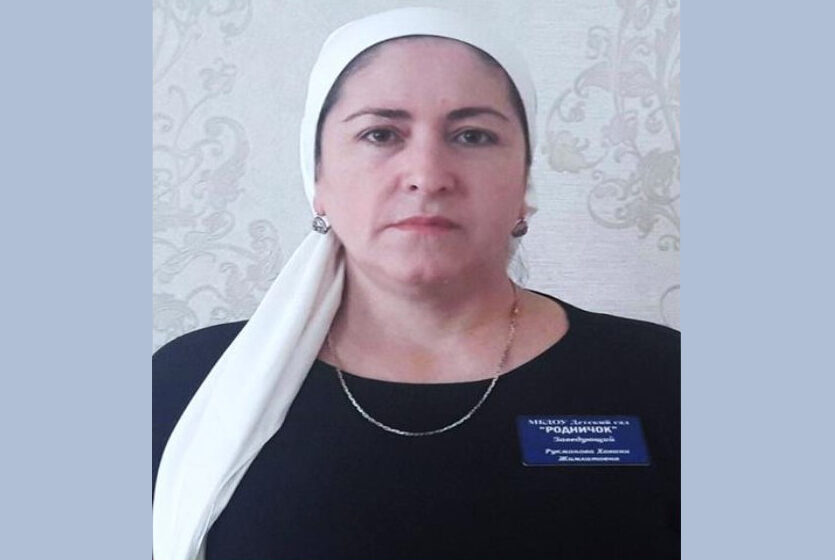 Рукманова Хавани Жимхатовна