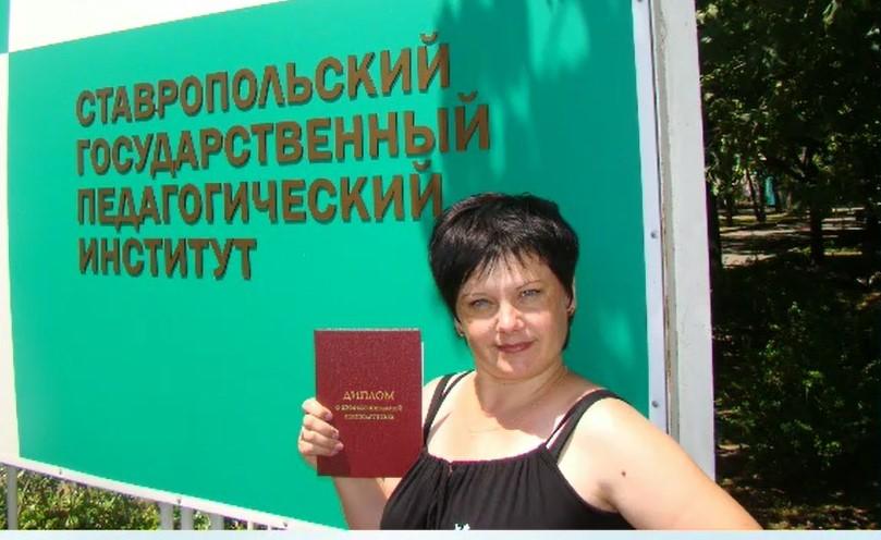 Пастухова Оксана Алексеевна