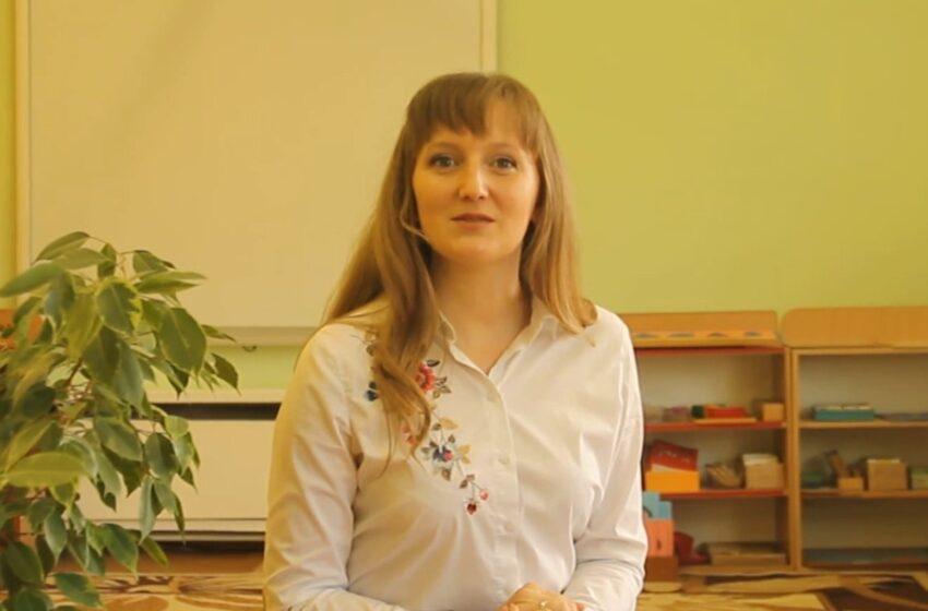 Манина Александра Сергеевна