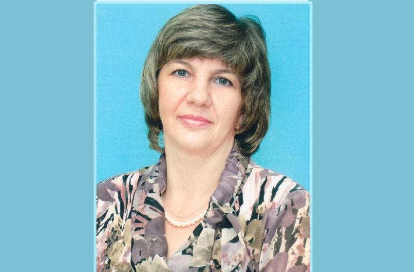 Качкуркина Светлана Геннадьевна