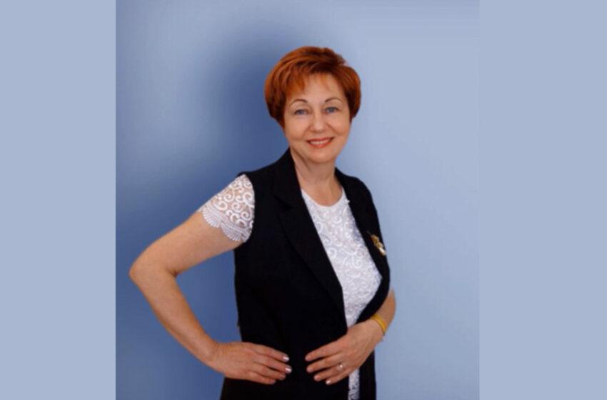 Паромская Людмила Михайловна