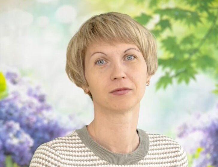 Сажина Светлана Александровна