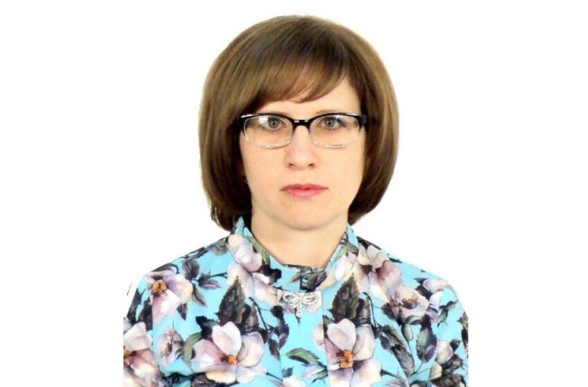 Панферова Елена Александровна