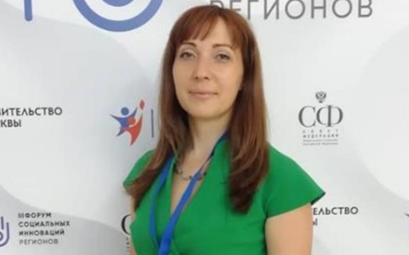 Несмашная Ирина Валерьевна