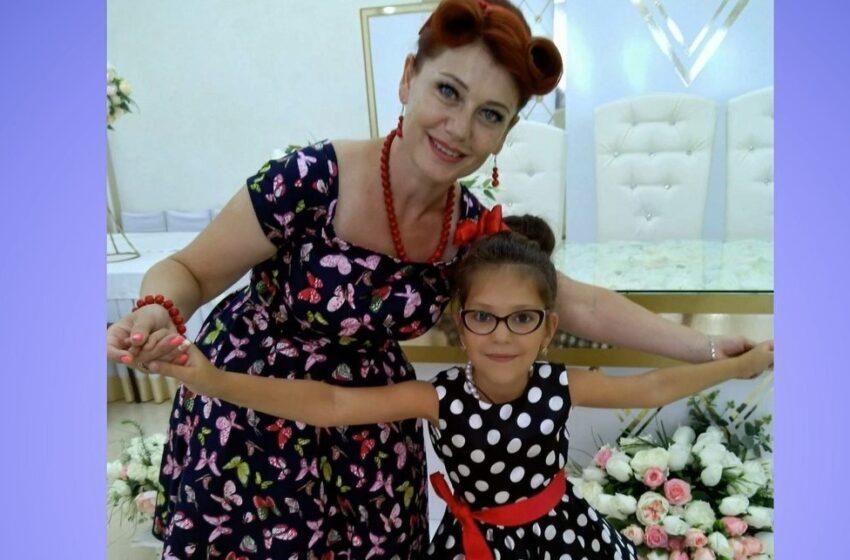Полищук Марина Валерьевна