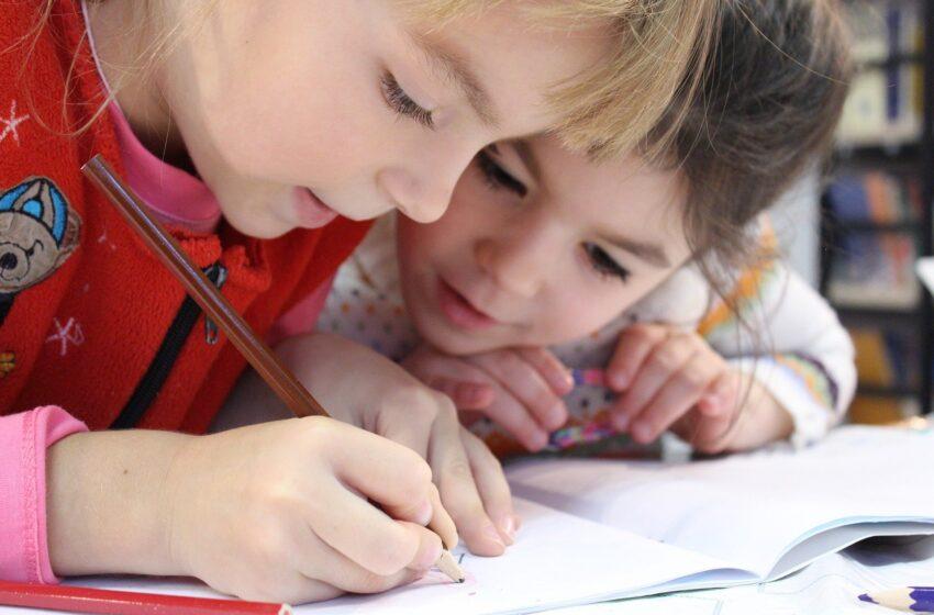 Психолого-педагогическое сопровождение адаптации ребенка и его семьи к условиям дошкольного образовательного учреждения
