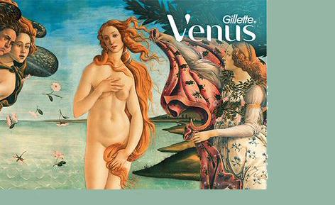 Вдохновение и забота о себе в лимитированной коллекции Venus