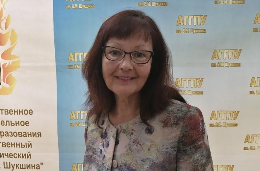 Папина Марина Владимировна